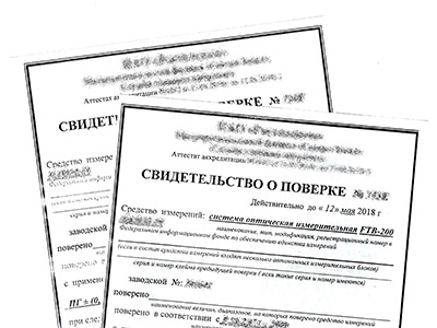 Втб банк может ли подать в суд г люберцы 12
