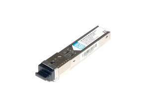Модуль GPON SFP, 2.5 Гбит/с, 1490 мн, 20 км, класс С++